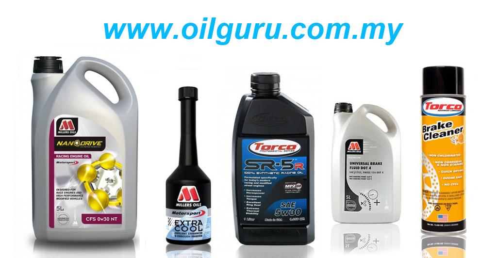 oilguruproducts